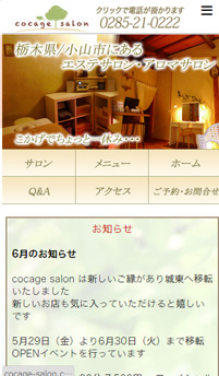 cocage salon
